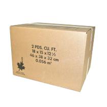 2 cube box